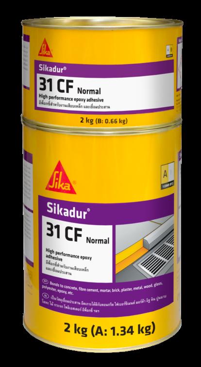 Sikadur-31-CF-Normal